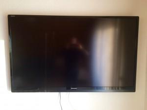 TV Haus Stallmeister